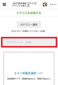 使い方-03-05