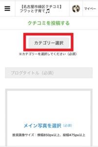 使い方-03