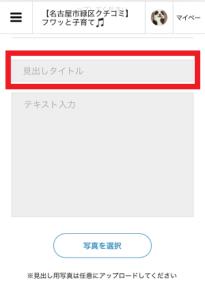使い方-04