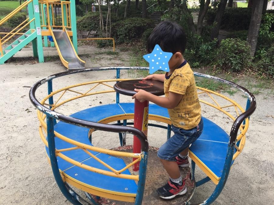 滝ノ水中央公園のまわる遊具