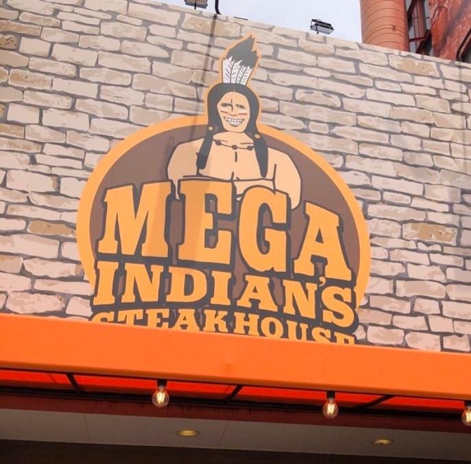 白土の メガインディアンズ ステーキハウスに行ってきた