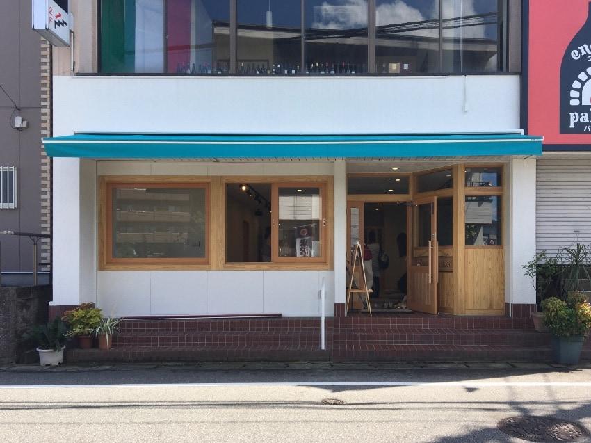 豊明に、待望の親子カフェがオープン!