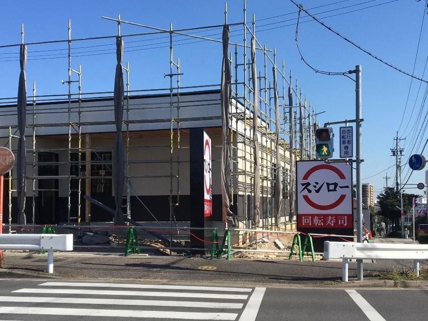 名古屋市緑区に、スシロー 緑滝ノ水店がオープン!