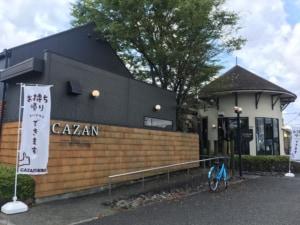 緑区CAZAN神の倉店-01